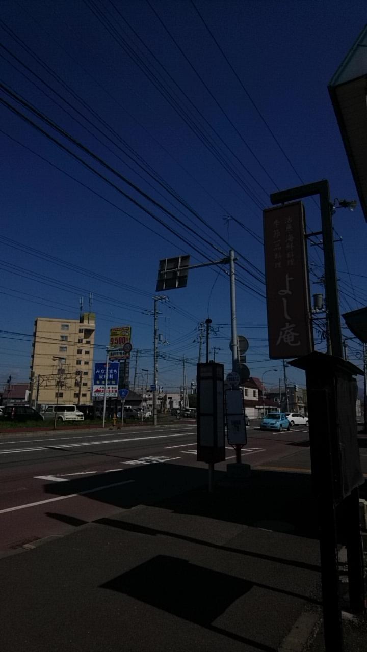 アンシャンテルール就労継続支援B型事業所は、バス停の真ん前!_b0106766_17111955.jpg