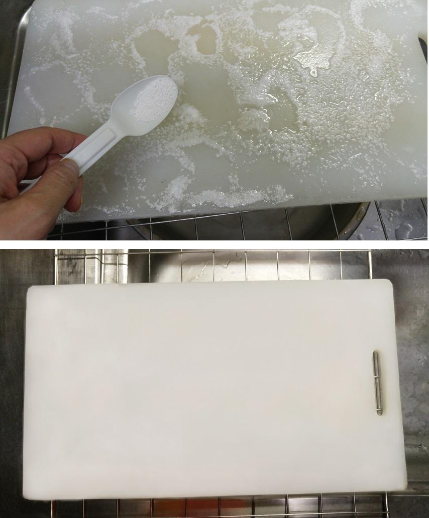 まな板は拭くだけ&過炭酸塩_b0019674_23520374.jpg