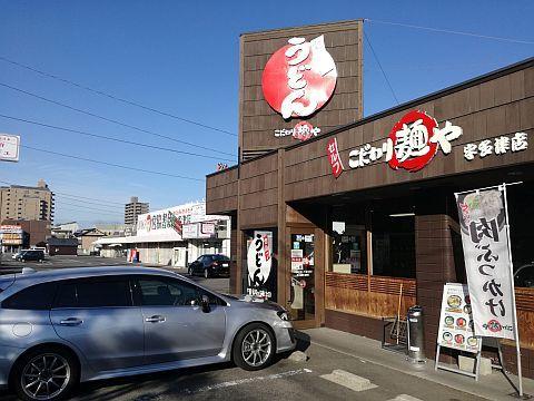 奈良 長谷寺へ_e0146484_13411576.jpg