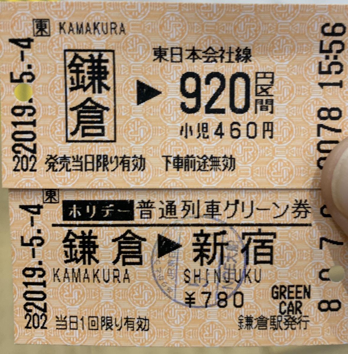 いざ鎌倉へ_f0170586_16470408.jpg