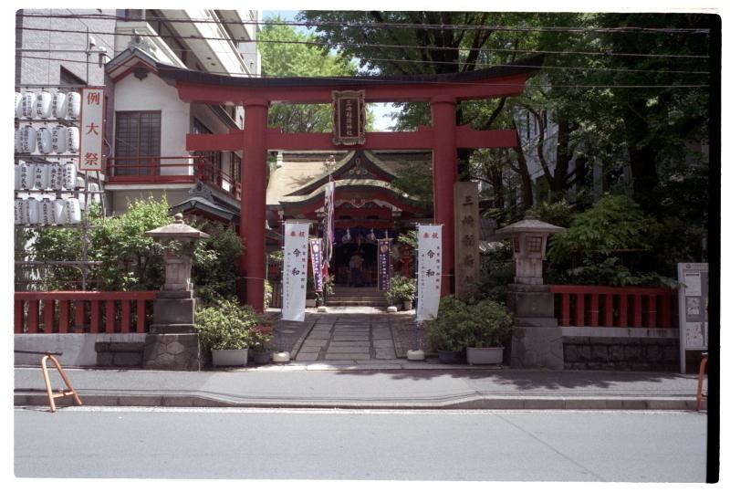 神田三崎稲荷神社_b0352397_22555180.jpg
