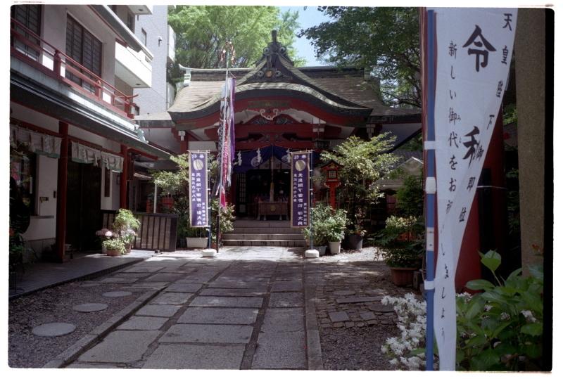 神田三崎稲荷神社_b0352397_22583670.jpg
