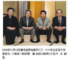 徳川のルーツを探っていくと、トンデモないことがわかってきた!NHK「日本人のおなまえ」が調べない徳川!対馬の宗家と長崎歴史博物館での朝鮮通信使の歴史が決定的!明治維新の秘密も!_e0069900_22524739.jpg