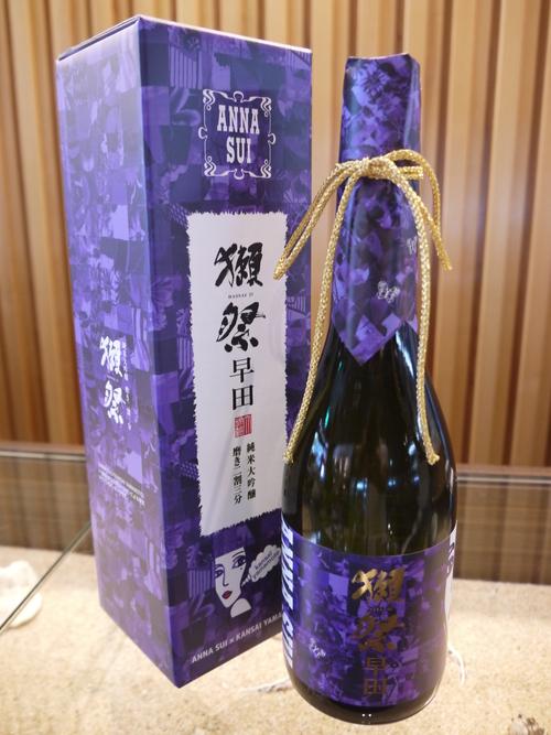 5月 新入荷商品 [1]  ~夏酒~_b0207725_114459.jpg