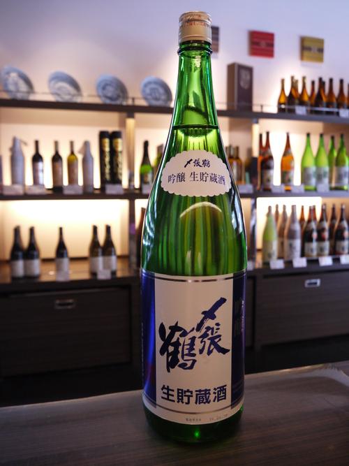 5月 新入荷商品 [1]  ~夏酒~_b0207725_114847.jpg