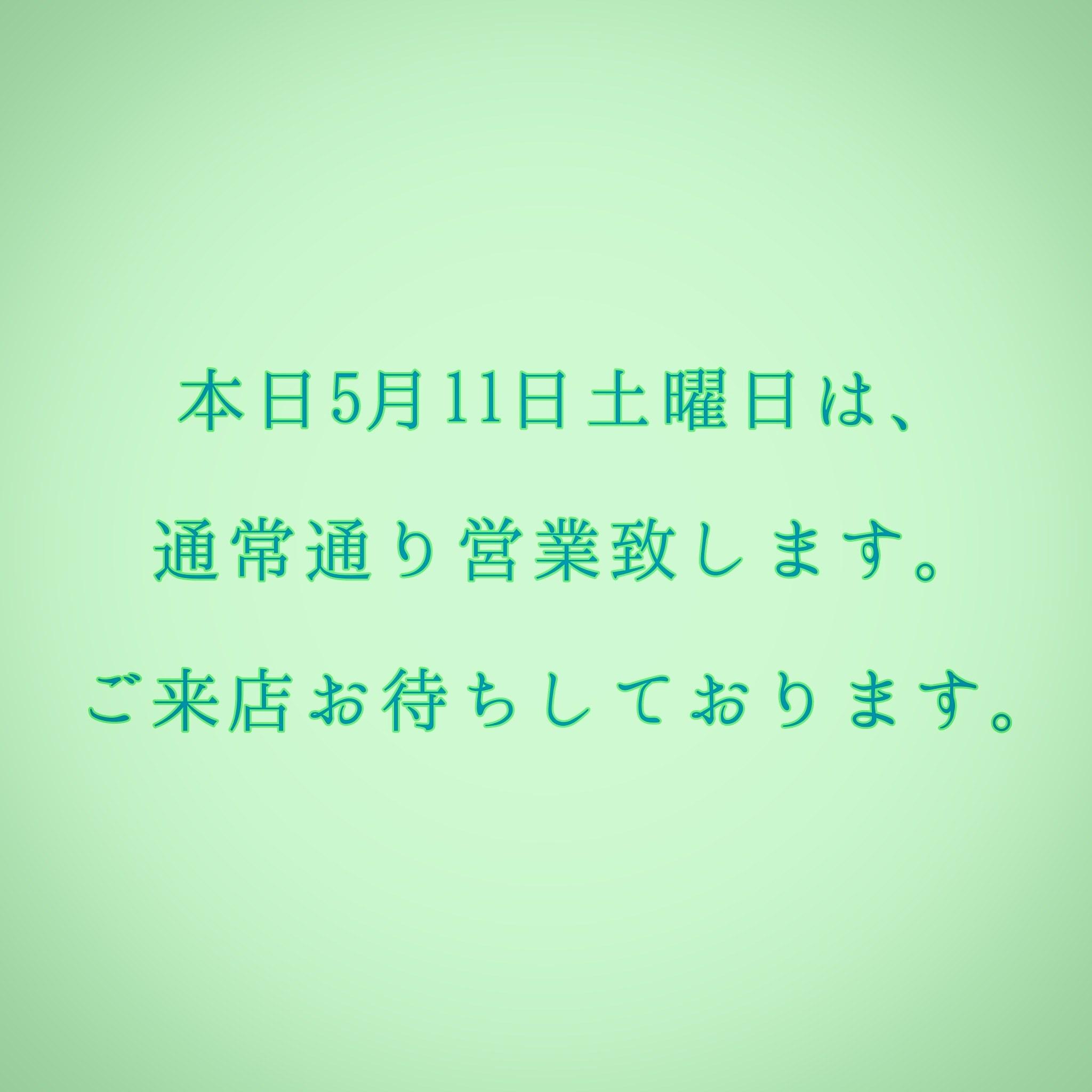 お知らせ_c0127428_09043876.jpg