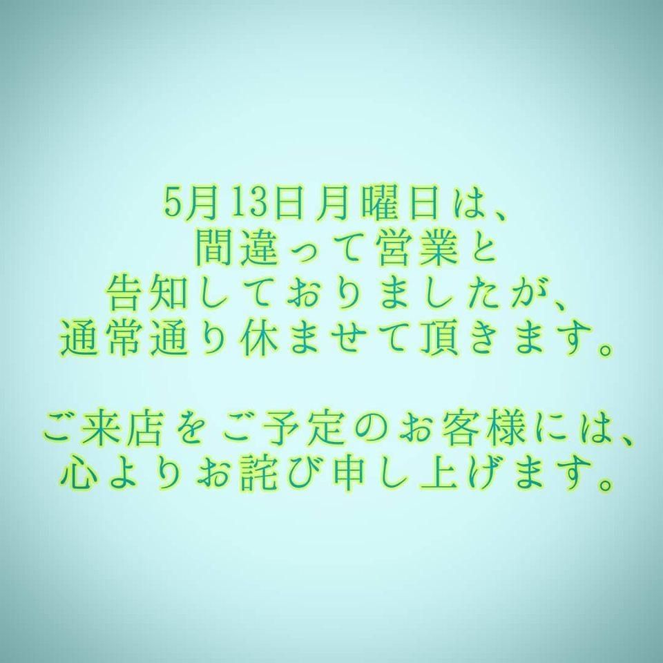 c0127428_18503704.jpg