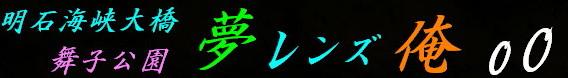 a0068035_21123529.jpg