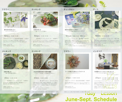 LDS 6月の1day Lesson 募集開始♪ ~1day Lesson_d0217944_16365453.jpg