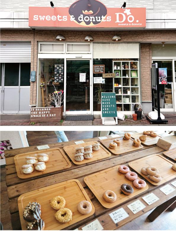 【札幌】sweet&donut Do.のドーナツ2種【サクサク感が良い】_d0272182_12580715.jpg