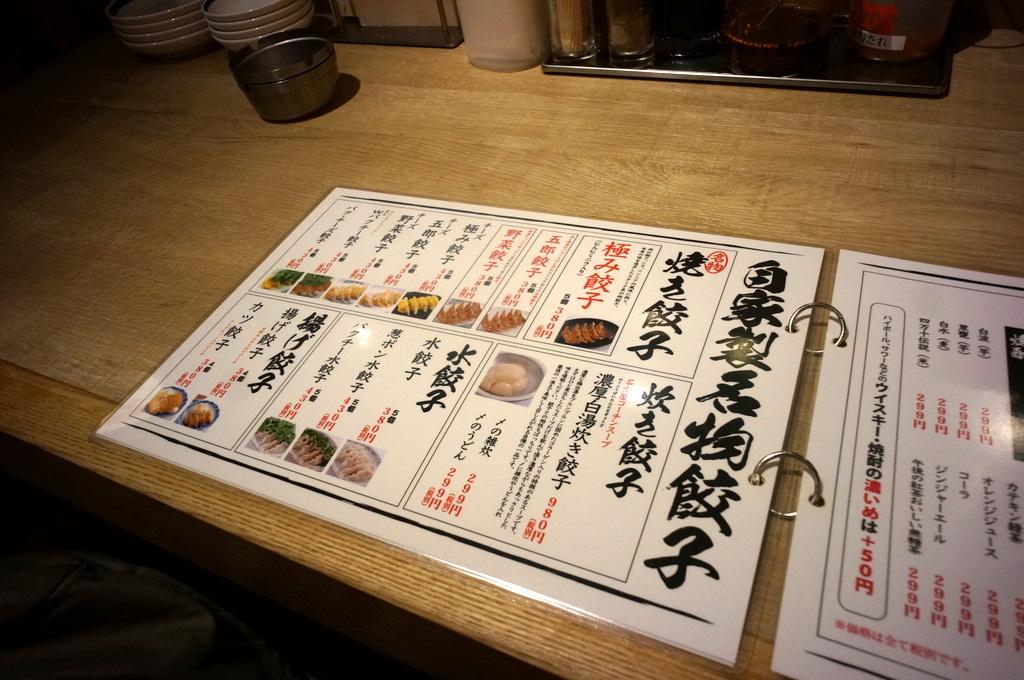 天神橋商店街散歩 4/30_c0180686_01493319.jpg