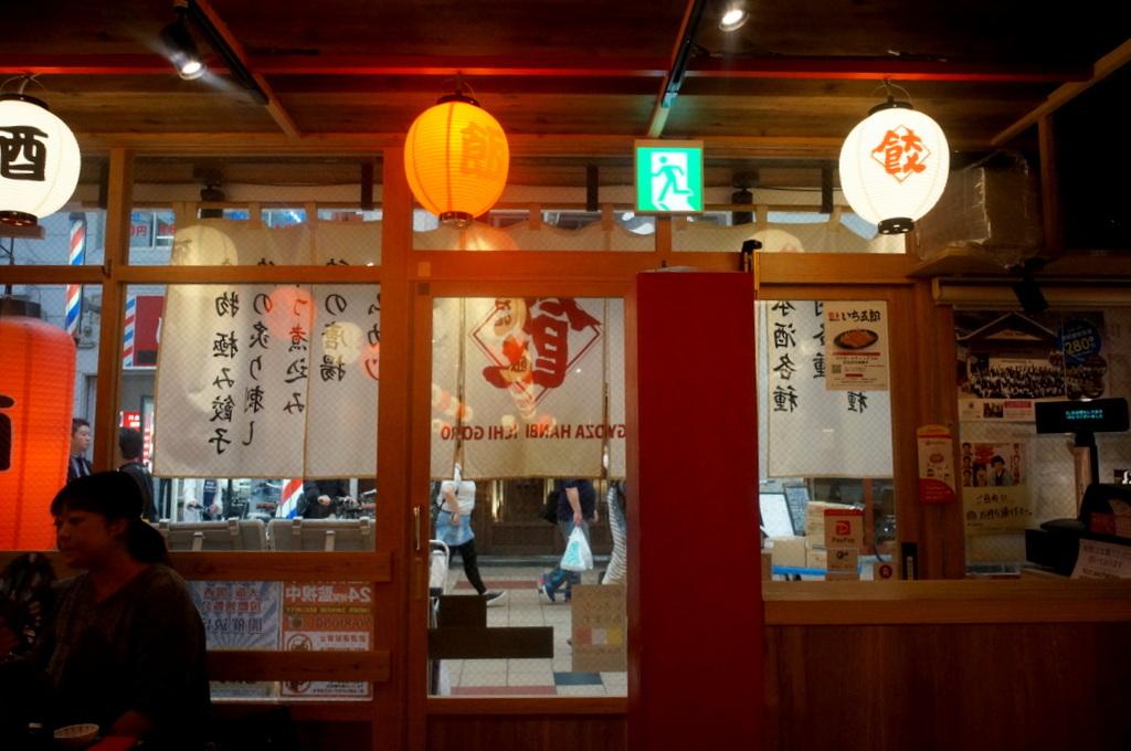天神橋商店街散歩 4/30_c0180686_01495103.jpg