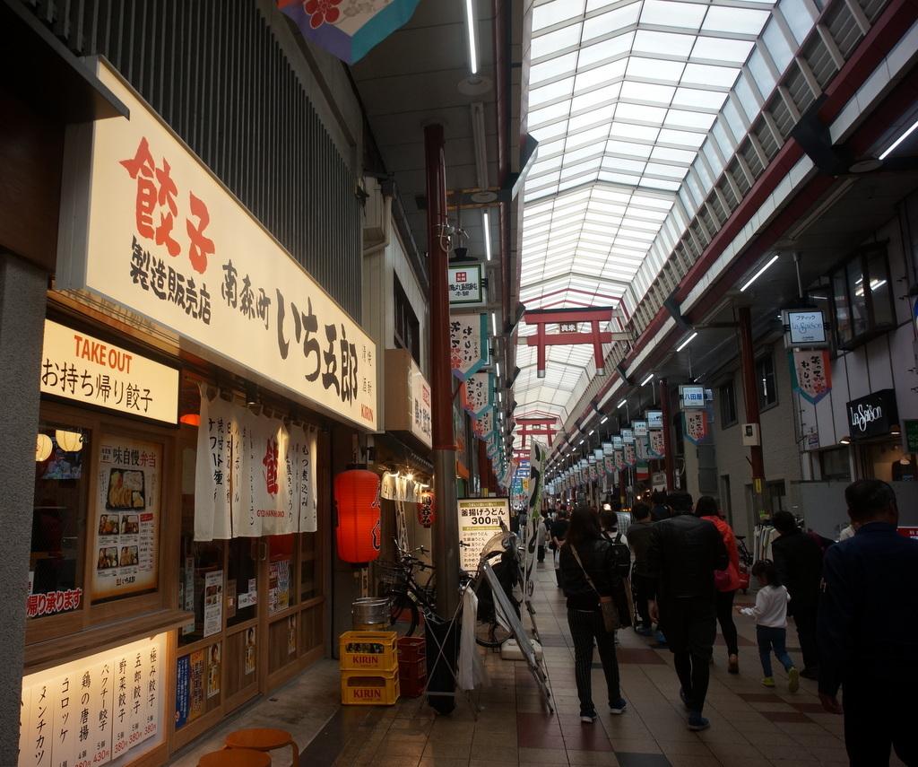 天神橋商店街散歩 4/30_c0180686_01503414.jpg