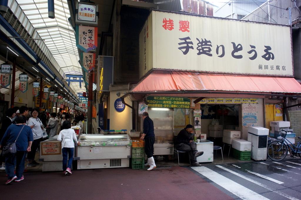 天神橋商店街散歩 4/30_c0180686_01504314.jpg
