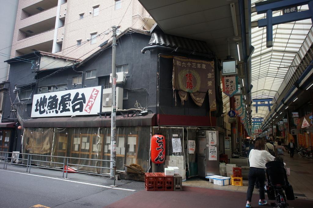 天神橋商店街散歩 4/30_c0180686_01511067.jpg