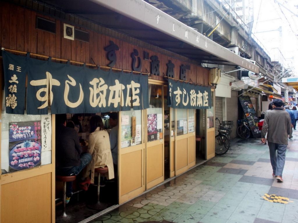 天神橋商店街散歩 4/30_c0180686_01511867.jpg