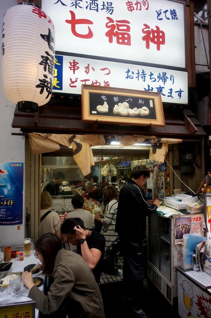 天神橋商店街散歩 4/30_c0180686_01514277.jpg