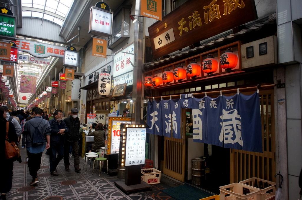 天神橋商店街散歩 4/30_c0180686_01515280.jpg