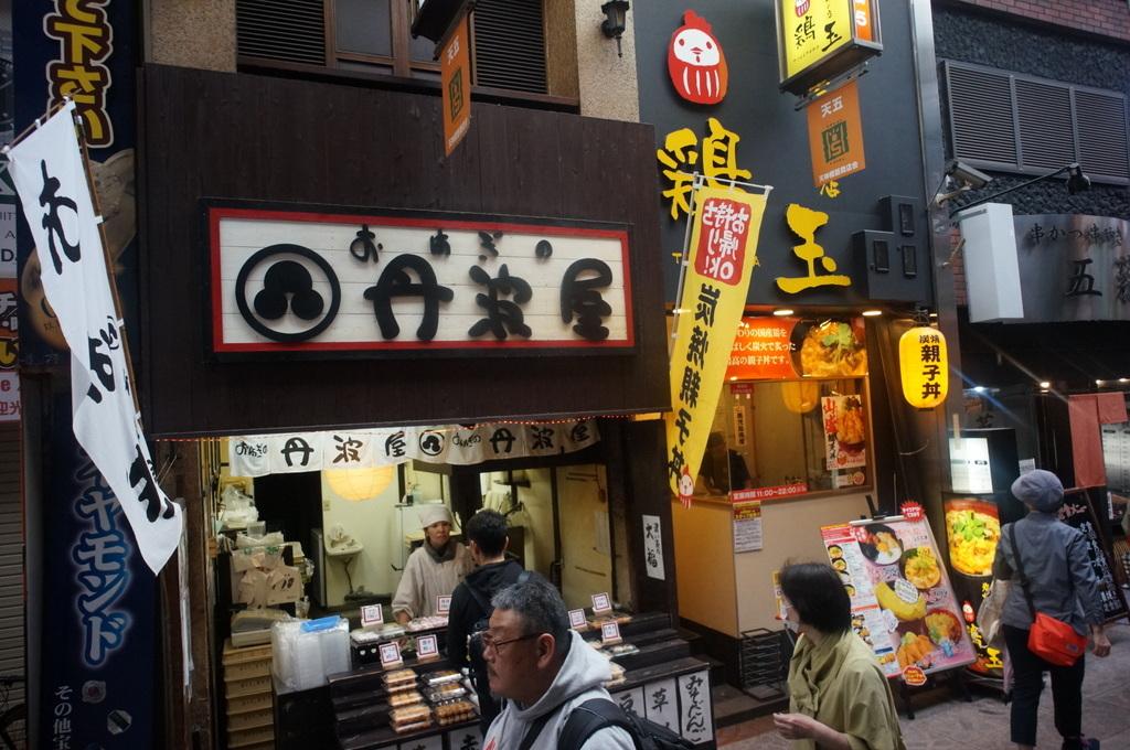 天神橋商店街散歩 4/30_c0180686_01520113.jpg