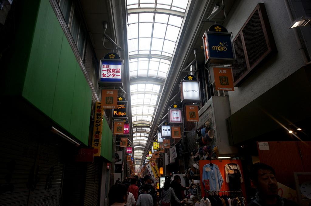 天神橋商店街散歩 4/30_c0180686_01520917.jpg