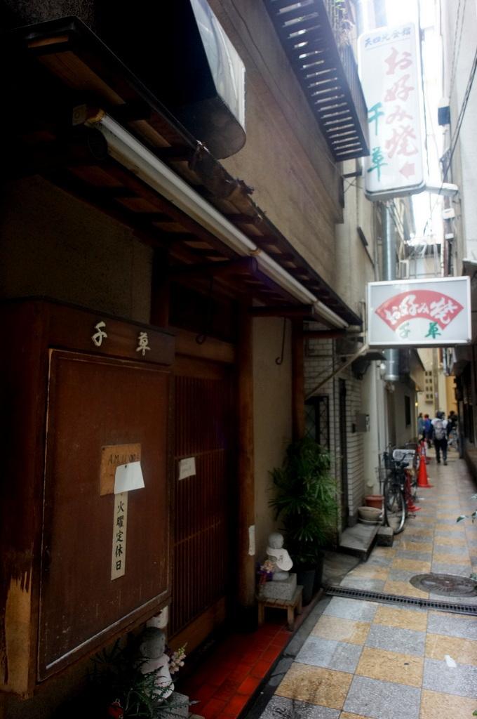 天神橋商店街散歩 4/30_c0180686_01531372.jpg