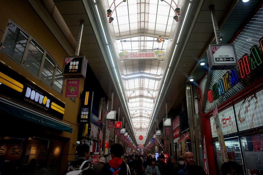 天神橋商店街散歩 4/30_c0180686_01533611.jpg