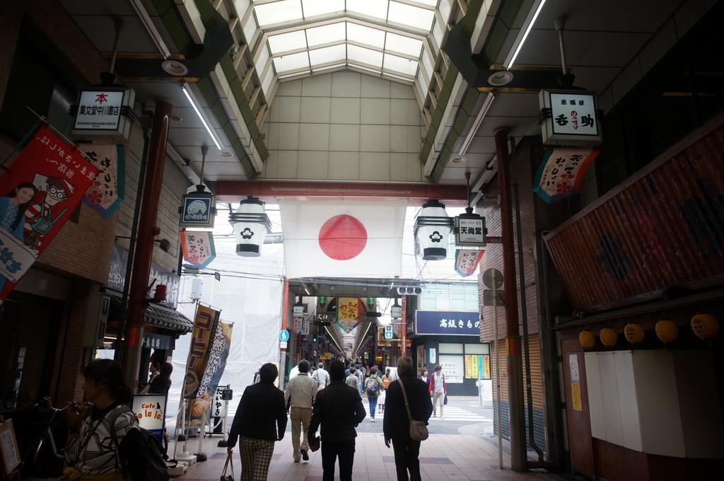 天神橋商店街散歩 4/30_c0180686_01541850.jpg