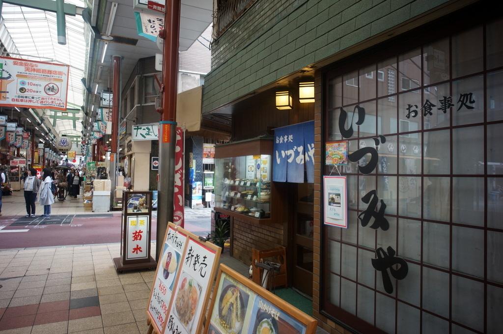 天神橋商店街散歩 4/30_c0180686_01542674.jpg