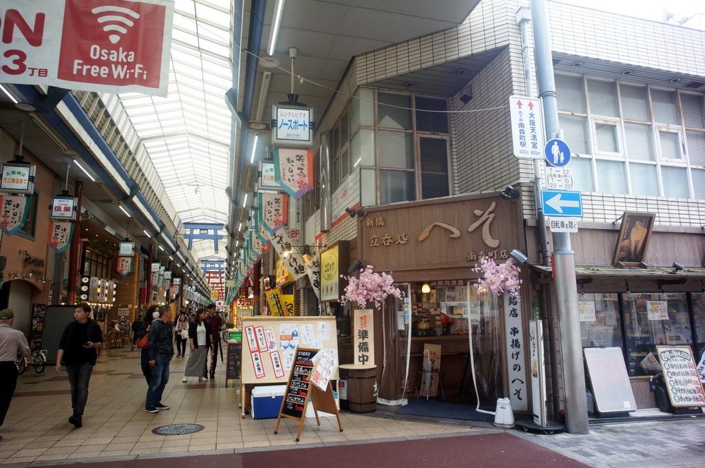 天神橋商店街散歩 4/30_c0180686_01543485.jpg