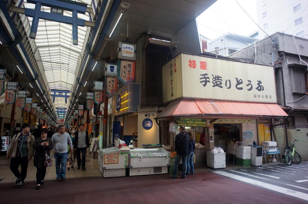 天神橋商店街散歩 4/30_c0180686_01545834.jpg