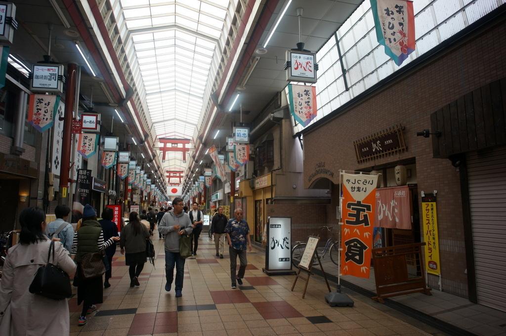 天神橋商店街散歩 4/30_c0180686_01550890.jpg