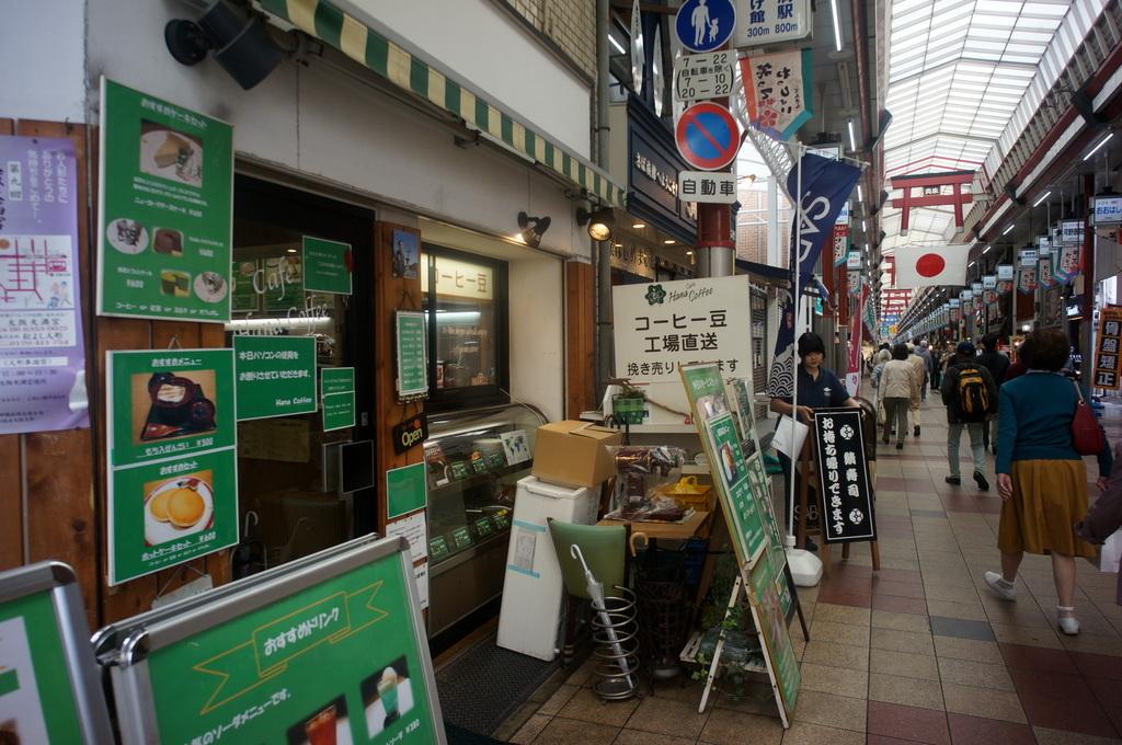 天神橋商店街散歩 4/30_c0180686_01551671.jpg