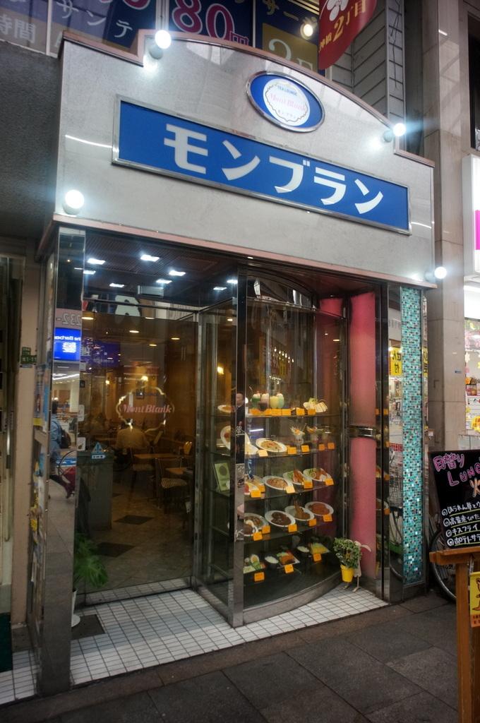 天神橋商店街散歩 4/30_c0180686_01552371.jpg