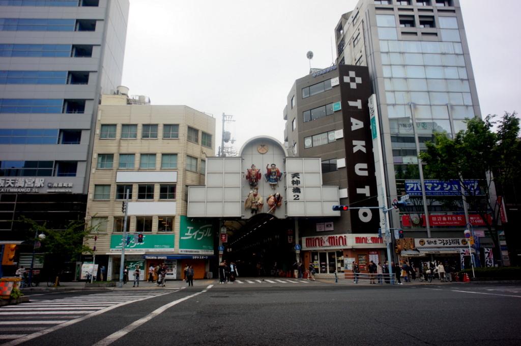 天神橋商店街散歩 4/30_c0180686_01554754.jpg
