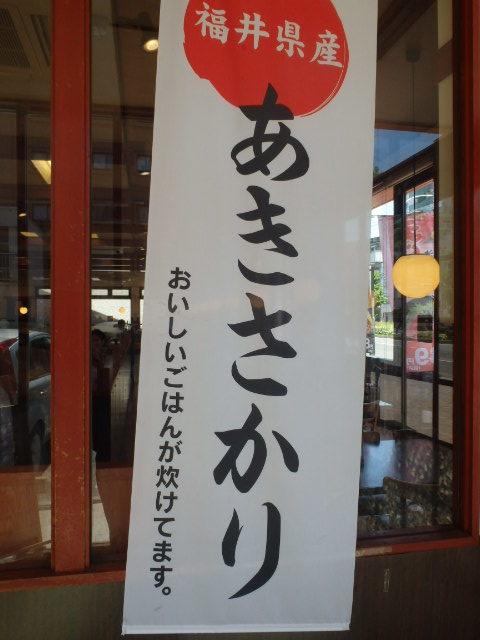 ザめしや        神戸上沢通店_c0118393_11253118.jpg