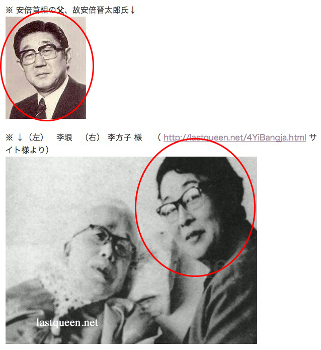 徳川のルーツを探っていくと、トンデモないことがわかってきた!NHK「日本人のおなまえ」が調べない徳川!対馬の宗家と長崎歴史博物館での朝鮮通信使の歴史が決定的!明治維新の秘密も!_e0069900_00031528.jpg