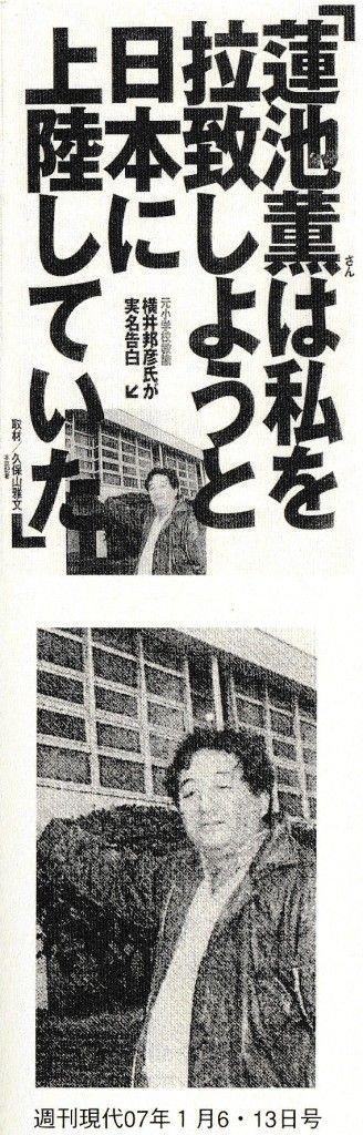徳川のルーツを探っていくと、トンデモないことがわかってきた!NHK「日本人のおなまえ」が調べない徳川!対馬の宗家と長崎歴史博物館での朝鮮通信使の歴史が決定的!明治維新の秘密も!_e0069900_06273024.jpg