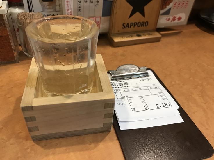 酒蔵一平(八王子)久々の運動でテンション超アップ!_c0212604_11112476.jpg