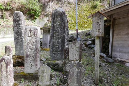 天界の村を歩く2 関東山地 南牧川_d0147406_19061754.jpg