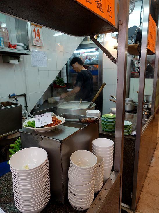 セントラルで人気の広東粥専門店_e0368107_22441467.jpg