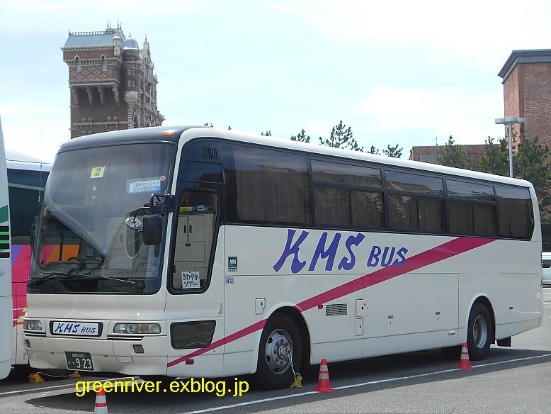 KMSバス 923_e0004218_20151985.jpg