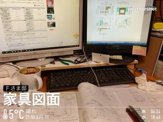 2019/5/11 家具図面_f0116421_00404175.jpeg