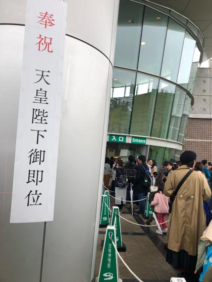 GW福井三国〜石川の旅(1日目)_c0113733_08455880.jpg