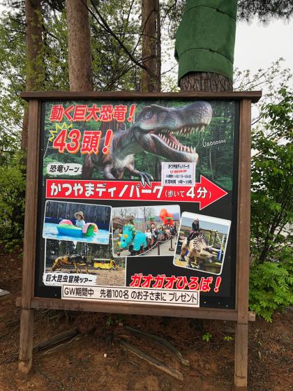 GW福井三国〜石川の旅(1日目)_c0113733_08484534.jpg
