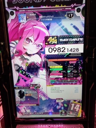 f0019846_16013285.jpg