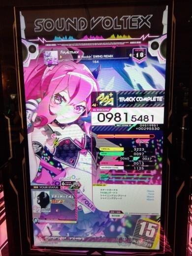 f0019846_16013612.jpg