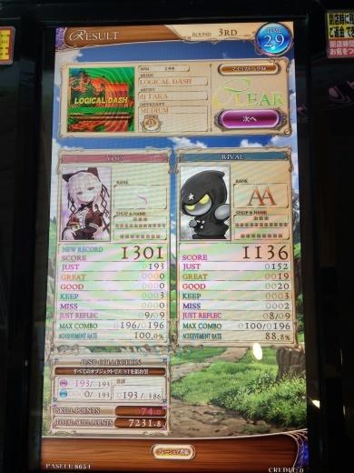 f0019846_16014069.jpg