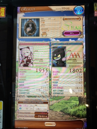 f0019846_16014301.jpg