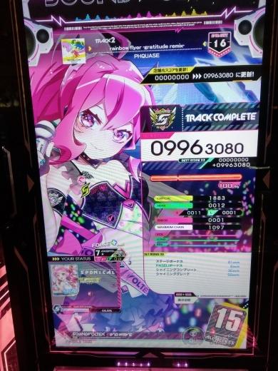 f0019846_16104610.jpg