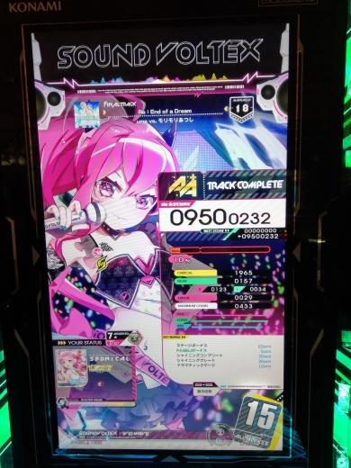 f0019846_16105296.jpg